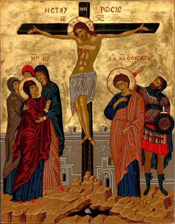 Crucifixion Icon by Olga Christine
